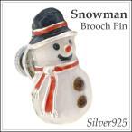 ピンブローチ 雪だるま スノーマン シルバー サツルノ メンズ レディース シルバー925 グッズ プレゼント
