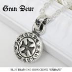 GRAN DEUR アイアンクロス ネックレス メンズ シルバー ブルーダイヤモンド コイン ブランド シルバーネックレス チェーン付 プレゼント