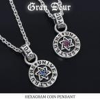 GRAN DEUR アクアマリン トルマリン 六芒星 コイン シルバーネックレス(チェーン付き) ダビデの星 シルバーネックレス プレゼント
