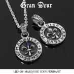 GRAN DEUR ユリの紋章 ネックレス メンズ シルバー リリー コイン サファイア ルビー ブランド シルバーネックレス チェーン付 プレゼント