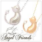 未来天使 天使の卵 猫 ネックレス レディース K10 ゴールド ホワイト ピンク ペンダント ダイヤモンド ジュエリー