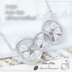 正規品 スイートテンダイヤモンド ハローキティ ネックレス プラチナ レディース リボン 人気 ブランド