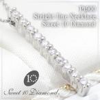 正規品 スイートテンダイヤモンド ネックレス プラチナ レディース シンプル ダイヤモンド 人気 ブランド