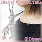 Disney ディズニー すずらん ティンカーベル シルバー ネックレス ティンカーベルネックレスディズニー