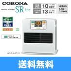ショッピングファンヒーター [FH-ST3618BY(W)]コロナ[CORONA]石油ファンヒーター[STシリーズ][木造10畳/コンクリート13畳目安]【送料無料】