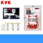 ショッピングKVK KVKEXハンドルPZK1EX-2