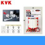 ショッピングKVK KVKGELハンドルPZK1GEL-2