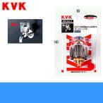 ショッピングKVK KVKGLハンドルセットPZK2GL-2