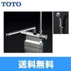 ショッピングTOTO TOTO浴室用水栓[一般地仕様]TMGG46E3【送料無料】