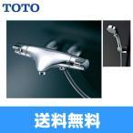 ショッピングTOTO TOTO浴室用水栓[ニューウエーブシリーズ][寒冷地仕様]TMNW40EG1Z【送料無料】