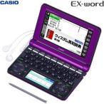 カシオ計算機 電子辞書 EX-word XD-N4850 (150コンテンツ/高校生モデル/パ