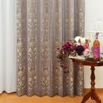 ● 日本製 ● 高級 カーテン