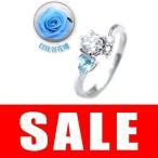 CanCam掲載婚約指輪ダイヤモンド プラチナエンゲージリング11月誕生石ブルートパーズ 日比谷花壇誕生色バラ付 【10%オフ】