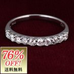 結婚指輪 マリッジリング プラチナ ダイヤモンド エタニティ リング 0.5カラット