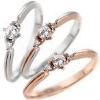 ダイヤモンド リング 婚約指輪 プラチナ エンゲージリング 一粒 ストレート 18金 K18ピンクゴールド