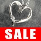 ダイヤモンド ネックレス ダイヤ ハートモチーフ K10 ホワイトゴールド レディース プレゼント 人気 あすつく