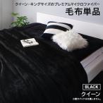 電気毛布 ニトリ 画像