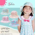 Summer Sale! 可愛くUVカット♪ 日よけ付 子供 女の子 キッズ 帽子 UVハット アウトドア 帽子 100 110 120 130  : Gelato toddler