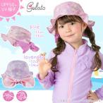 可愛くUVカット♪ 日よけ付 子供 女の子 キッズ 帽子 UVハット アウトドア 帽子 100 110 120 130  : Gelato toddler
