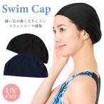 スイムキャップ 水泳帽 プール 帽子 スイミング レディース 水着 ジム 水泳 キャップ 競泳 : alla polacca