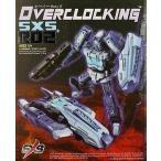 トランスフォーマー  オーバークロック  SXS  R-02  ブラー