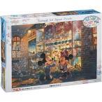 テンヨー ジグソーパズル ぎゅっとサイズシリーズ 500ピース   ステンドアート ディズニー    夕暮れのトイショップ