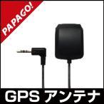 PAPAGO ドライブレコーダー専用GPSアンテナ 国内正規販売品 A-JP-RVC-2 あすつく対応