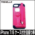 TASHELLSスマホケース付き自撮り棒最新 iPhone 7 対応 ピンク RDN-SFC7-PK