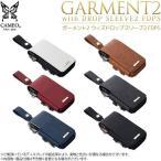 ダーツ ケース CAMEO カメオ GARMENT2 with DROP SLEEVE FDPS ガーメント2 ウィズ ドロップスリーブ FDPS