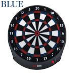 ダーツボード  自宅 グランボードダッシュ ブルー/レッド オンライン リニューアル版  GRAN DARTS グランダーツ GRAN BOARDDash チッププレゼント