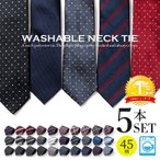 allcollection_gnt-301