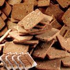 毎日健康応援!!雑穀の旨み。ぎっしり。20雑穀入り豆乳おからクッキー1kg スイーツ王国
