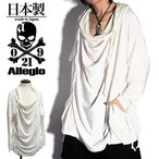 ロングTシャツ メンズ ロング丈 変形 ドレープ パーカー カットソー 無地 ホワイト 白 ブランド 個性的 ホスト V系 ビジュアル系 モード系 日本製 ファッション