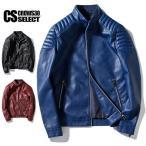 ライダースジャケット メンズ レッド ブルー ブラック ブルゾン 送料無料 インポート 黒 赤 青  V系 個性的 2016 秋 冬 新作 30代 40代 PU レザージャケット