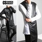 ロングTシャツ メンズ ロンT インポート PUレザー 変形 ロング丈 カットソー 個性的 V系 モード系 ファッション