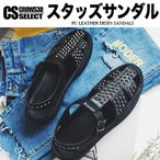 サンダル メンズ スタッズ PU  レザー  厚底 シューズ ラバーソール インポート 男 靴 ホスト 個性的 V系 ホスト