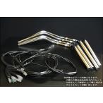 カワサキ バリオス BALIUS250 クラシックアップハンドルキット 【メッキハンドル/ブラックワイヤーセット】
