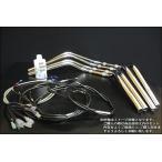 ヤマハ RZ250R(29L) クラシックアップハンドルキット 【メッキハンドル/ブラックワイヤー&メッシュブレーキセット】