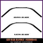 EZYバーハンドル 10インチエイプハンガー エイプバー [グロスブラック/サテンブラック] ディンプル付 XLスポーツスター883/1200対応