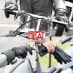 電熱ヒーター レザーグローブ 冬防寒対策 バッテリー+充電器付き めちゃヒート [日本製カーボン発熱繊維使用] MHG-04 3サイズ 6ヶ月保証