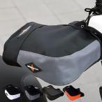 リード工業 防風 防水 バイクハンドルカバー [ホワイト グレー オレンジ ブラック] 全4色 KS-209 左右セット 保温 防寒