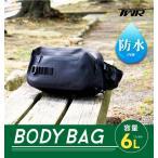 TWR TL10601 TPUターポリン 防水 ボディバッグ [容量/6L] / バイク 自転車 アウトドア 通勤 通学 男女兼用 メンズ レディース ワンショルダーバッグ