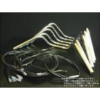 スズキ GSX250E(ザリ・ゴキ) セミしぼりアップハンドルキット 【メッキハンドル/ブラックワイヤーセット】
