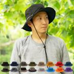 帽子 メンズ 夏 人気 大きい UV99.9%カット アドベンチャーハット サファリハット 男性用 つば広 ハット アウトドア 撥水 海水浴 [全16色]