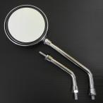 Z2ミラー メッキ 中型車用 ネジ径10mm 汎用品 Z1/Z2タイプ