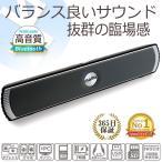 AGM ブルートゥース スピーカー Bluetooth ステレオ ワイヤレス wireless iphone ipad ipod mini pc スマホ 無線 屋外 アイフォン D007 ブラック