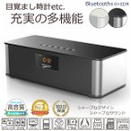 AGM Bluetooth スピーカー HIFI 2.1CH 3D ステレオ 4Wx2 ウーハー付 FM テレホン LINE IN USBメモリー MICRO SD 時計 保証一年 日本語説明書付 DY21L ブラック