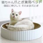 猫用ベッド、クッション