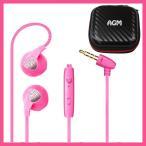 AGM イヤホン インナーイヤー マイク 電話 ケース付 取説付 iPhone iPad iPod スマホ イヤフォン コスパ (ピンク)