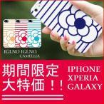 iPhone5s ケース 人気ブランド おしゃれ iglno メール便送料無料